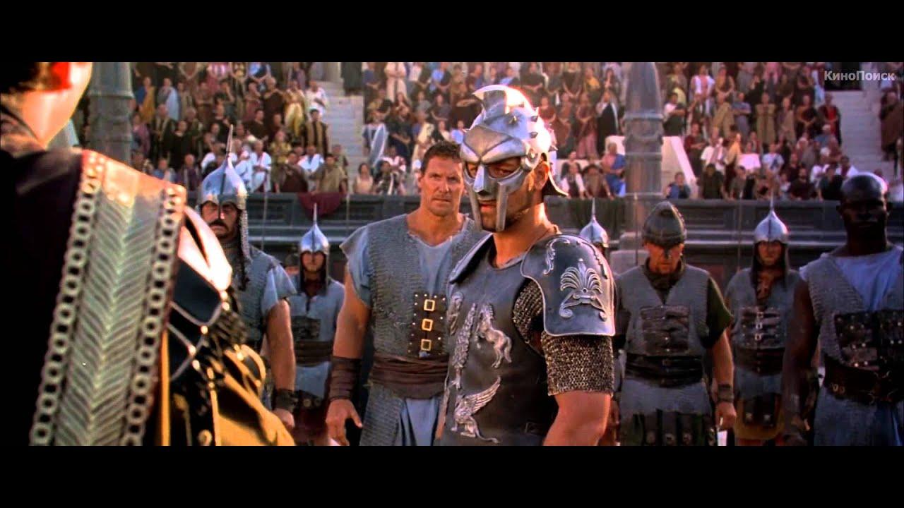 Gladiator 2018 фильм 3