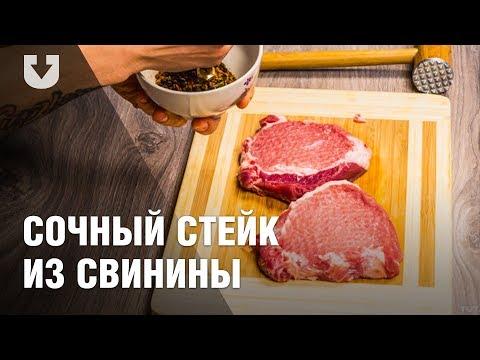 Как приготовить правильный стейк  | TUT.BY Еда