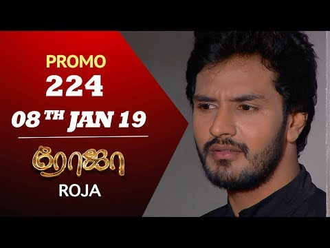 ROJA Promo | Episode 224 |  ரோஜா | Priyanka | SibbuSuryan | Saregama TVShows Tamil