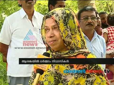Kannur Dharmadam Grama Panchayat natives on Crisis : Chuttuvattom News