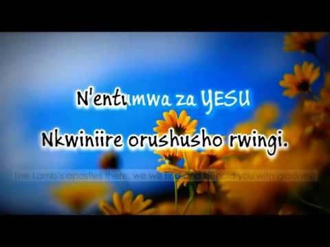 SAYUUNI OMWIGURU | Jerusalem on high Hymn