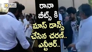 NTR, Ram Charan and Rajamouli Superb Dance on Rana Dhol Beats