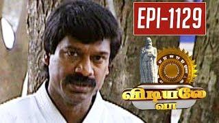 Self Defense Techniques with Yabara (Stick) | Vidiyale Vaa| Epi 1129 | Kalaignar TV