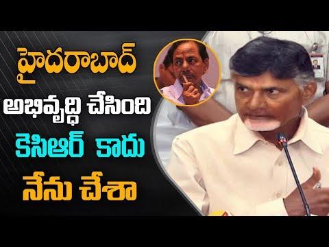 CM Chandrababu Naidu Press Meet   Delhi Tour   Save Nation   Part 2   ABN Telugu