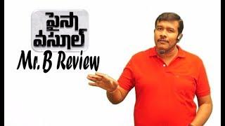 Paisa Vasool Movie Review   Nandamuri Balakrishna   Puri Jagannath   Mr. B