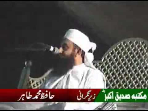 Molana Tariq Jameel in Arifwala 01