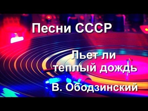 Валерий Ободзинский.  Восточная песня. ProShow Producer
