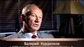 "Легенды советского сыска [10/16] «Операция "" А""»"