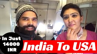 India to USA Tour Flight 14000 INR: Wow Airline Experience