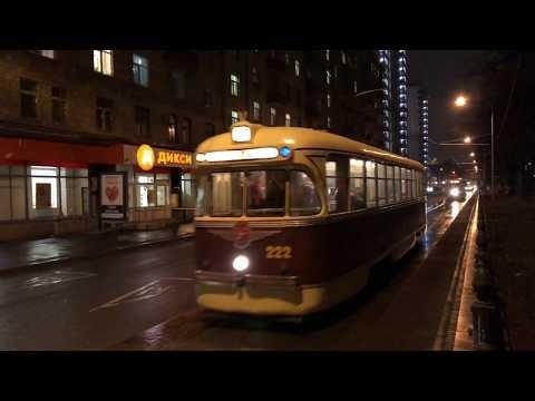 Репетиция парада трамваев 2018