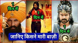 Kesari vs Baahubali 2 vs KGF |  Kesari Box Office Collection Day 1, Akshay Kumar, Parineeti Chopra