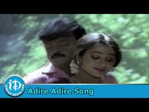 Adire Adire Song - Nene Monaganni Movie Songs - Vijayakanth - Shobana - Khushboo video
