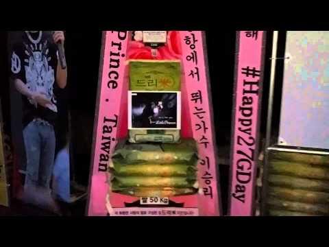 나우페스티벌2014 YG패밀리콘서트 빅뱅(BIG BANG) 태양 승리 지드래곤 응원 드리미 쌀화환 동영상 - Dreame for BIGBANG