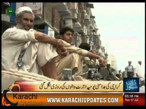 Karachi: Unrest of daily living wages swallowed.f4v