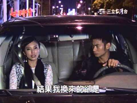台劇-世間情-EP 91 1/3