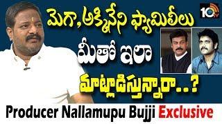 ఆ ఫ్యామిలీలు ముందుంచి మాట్లాడిస్తున్నారా.? Producer Nallamalupu Bujji |  Nandi Awards