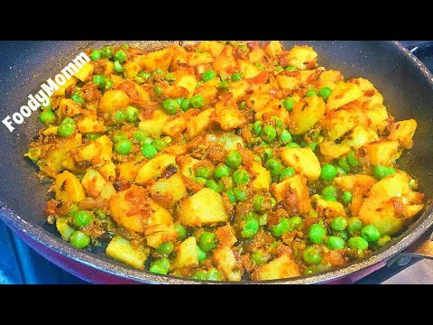 ALOO MATAR SABJI | MATAR ALOO RECIPE-इस तरह मसालेदार आलू मटर की सबजी बनाओ | How to make Aloo Matar