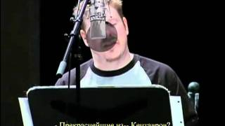 futurama voice in studio