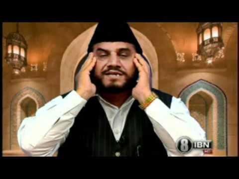 Surah Anfal By Qari Syed Sadaqat Ali With Urdu Translation video
