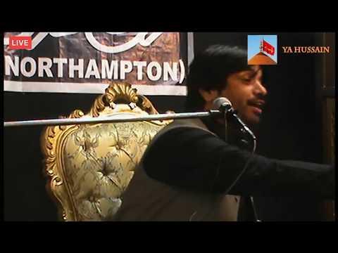 Majlis-e-Shahadat Bibi Sakina |  Allama Aqil Raza Zaidi | Dua-e-Zehra (Northampton) 08:00 PM