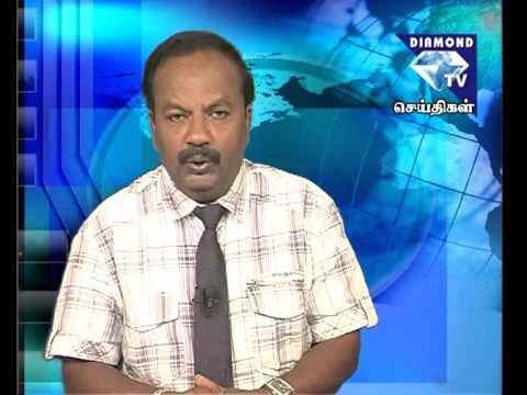 KARAIKAL DIAMOND TV NEWS 13.09.2015