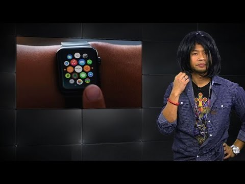 Apple Byte - New Apple Watch specs revealed from the WatchKit Dev Tools