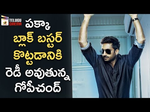 Gopichand Next Movie with Tamil Director | 2019 Tollywood Latest Updates | Mango Telugu Cinema