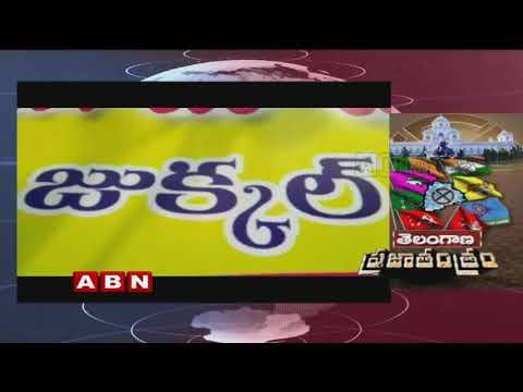 TRS Hanmanth Shinde apologies to Rajaka's | ABN Telugu