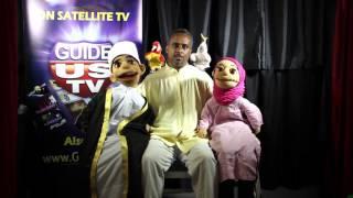 Guide US TV KIDS EID MUBARAK!