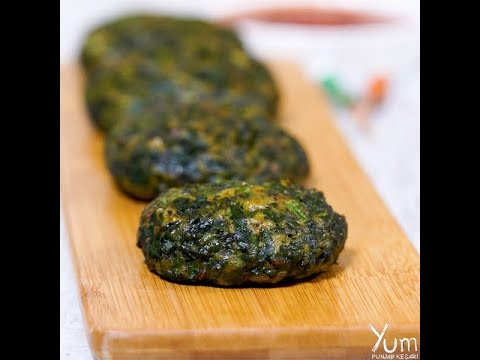 Steamed Palak Vada |  Steamed Palak Vada recipe
