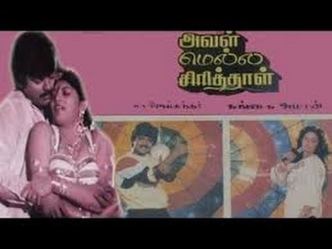 Aval Mella Sirithal │full Tamil Movie │ Murali | Seetha | Madhuri | M.n.jaya Sundar | 1987 video