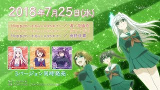 Yuuna and the Haunted Hot Springs video 8