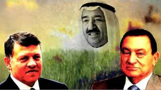Arabs support Kurdish human rights