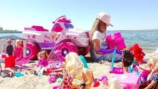 Короче говоря НОВАЯ КУКЛА БАРБИ  💝 🌈 💝 Видео для детей. Barbie dolls video