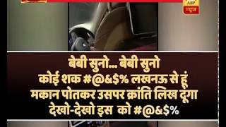 Ashish Pandey's Friend Made The Video Viral | ABP News