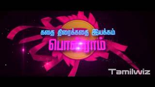 Varutha padatha Valibar Sangam Official Trailer TAMILWIZ