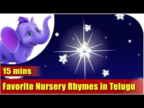 Favorite Nursery Rhymes In Telugu video