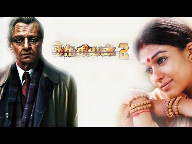 இந்தியன்-2 வில் இணைந்த நயன்தாரா? Indian 2 | Kamal| Thalapathy 62| Vijay62| Thala Ajith| Viswasam