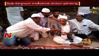 Will Jalagam Prasada Rao Re Entry Benefit  Congress? | ఖమ్మం రాజకీయాలను ఆయన మలుపు తిప్పుతారా? | OTR