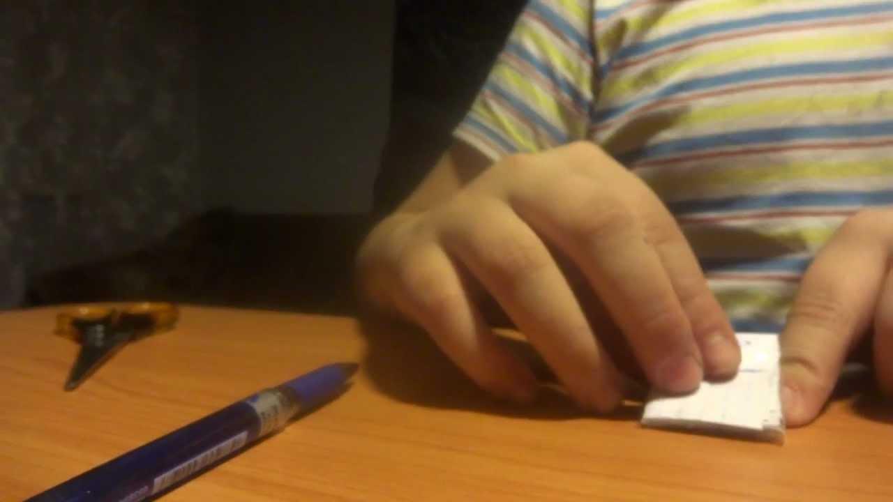 Как сделать самодельную дымовуху из бумаги