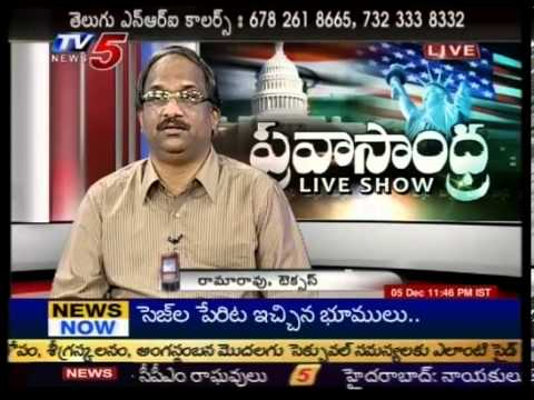 K.Nageswar with Pravasandhra - TV5 Part 01