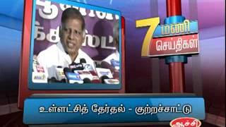 30TH SEP 7PM MANI NEWS