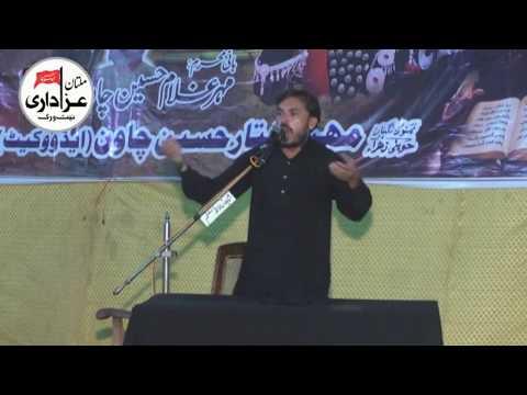 Zakir Baqir Raza Sadique | 6 Muharram 1439-2017 | ImamBargah Hussainia Sahi Chawan Multan