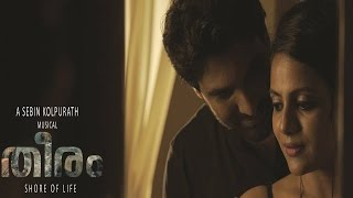THEERAM - MALAYALAM MUSICAL VIDEO ALBUM (2016) HD