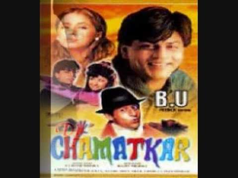 All Hindi Movie Name List