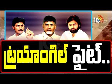AP Assembly Election Heat : Jana Sena Pawan Kalyan Clarity About Party Alliance | #APPolitics | 10TV