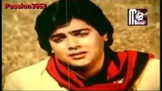 চিরদিনই তুমি যে আমার | Chirodini Tumi Je Amar | Bangla Song