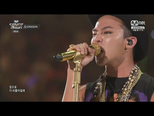 G-DRAGON - '삐딱하게(CROOKED)' 0814 Mnet K-CON 2014