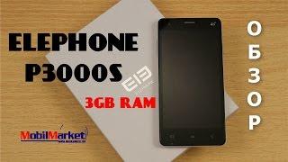 "Обзор ELEPHONE P3000S 3GB RAM - MTK6752, 16GB ROM, 5.0"" IPS OGS, LTE, 3150 mAh .:MobilMarket.ru:."