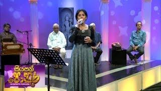 Siyapath Pokura - (2020-06-02) | ITN